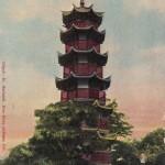 Chinese Toren, Wereldtentoonstelling 1905 (Luik-Be, Luik) [Coll. Anton Nuijten]
