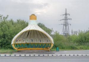 Bushokje gloeilamp (Rusland, Saransk) [foto Chris Herwig]
