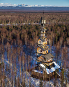 Goose Creek Tower (Alaska) [foto alaska.org]