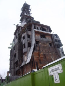 Soetjagin's huis, Archangelsk (Rusland)