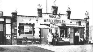 Vogelmuseum op ansicht 1965 (Belgie, Booischot, Heist op den Berg) [gemeente archief Heist op den Berg]