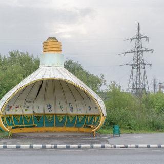 Bushokje gloeilamp (Rusland, Saransk) [Foto: Chris Herwig]