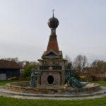 Fontein met beelden, Nederlands Kremlin (Noord-Holland, Winkel) [Foto Hetty Wilming]