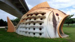 Koi-toilet (Japan, Okinawa) [Foto: O. Soba]