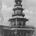 Japanse Pagode, Tentoonstelling 1903 (Groningen, Groningen) [Coll. Anton Nuijten]