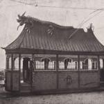Chinese Tempel, tramwagen (Zuid-Holland, Scheveningen) [Coll. Anton Nuijten]