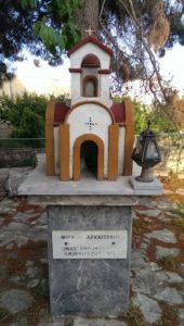 Monumentje voor Michael op Kreta